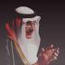 abo sultan